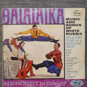 Balalaika (vinyl)