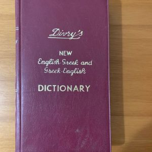 Dirty's New English Greek and Greek English dictionary - 2 τόμοι