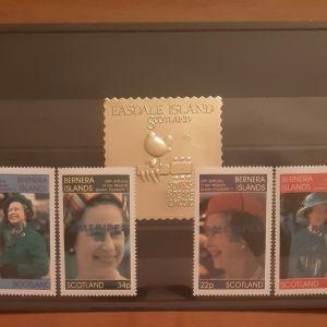 Ασφράγιστα γραμματόσημα Σκωτίας