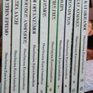 οικολογική εγκυκλοπαίδεια 20 τόμοι!