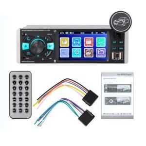Ηχοσύστημα αυτοκινήτου 1DIN – MP5 – 4051