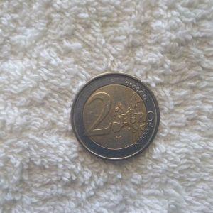 Συλλεκτικό κερμα 2 ευρώ