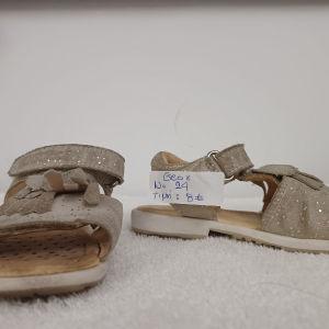 παιδικα παπουτσια για κοριτσια