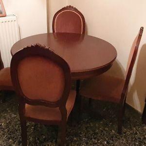 Ροτόντα με 4 Καρέκλες - Μασίφ - Πωλείται άμεσα λόγω μετακόμισης!