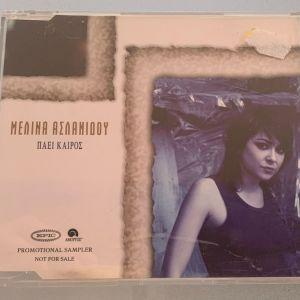Μελίνα Ασλανίδου - Πάει καιρός 1-trk cd single