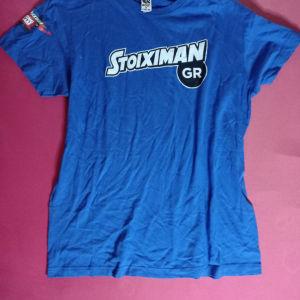 Μπλέ Stoiximan μπλούζα