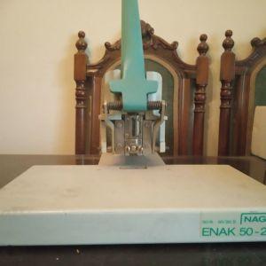Συρραπτικό Βαρέους Τύπου  NAGEL Enak 50-200