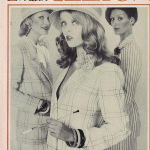 ΚΟΛΕΞΙΟΝ ΓΥΝΑΙΚΑ 1971,1973,1974...