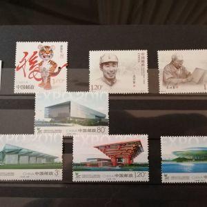 Κινεζικα γραμματοσημα απο προσωπικη συλλογη 1990ς-2000ς