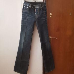 Γυναικείο τζιν παντελόνι Dsquared2
