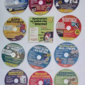 12 CDs ΤΟΥ ΠΕΡΙΟΔΙΚΟΥ COMPUTER ACTIVE περιόδου 2006-2010 , ΠΑΚΕΤΟ 20 ΕΥΡΩ