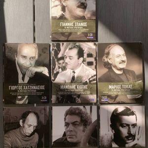 Μεγάλοι Έλληνες Συνθέτες 7 ΒΟΟΚ CD σύνολο 19 CD