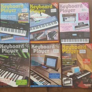 """Περιοδικά """"KEYBOARD PLAYER"""" (UK edition) 6 τεύχη"""