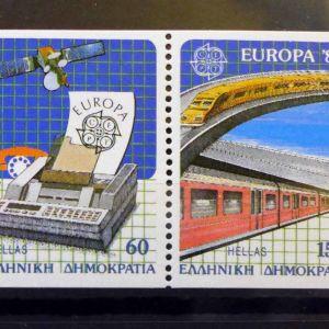 1988 EUROPA CEPT ΛΟΥΞ ΧΩΡΙΣ ΟΡΙΖΟΝΤΙΑ ΟΔΟΝΤΩΣΗ