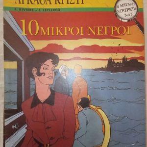 Περιοδικά modern times