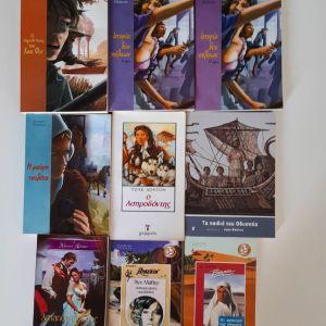 Εννέα υπέροχα βιβλία.