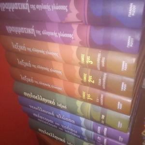 Εγκυκλοπαίδιες για παιδιά, όλων των τάξεων