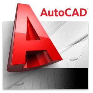 Μαθήματα AutoCad 2D και 3D