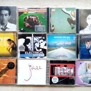 Διάφορα cd