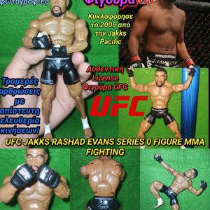 UFC JAKKS RASHAD EVANS SERIES 0 FIGURE MMA FIGHTING Φιγούρα Μαχητή 2009 Jakks Pacific