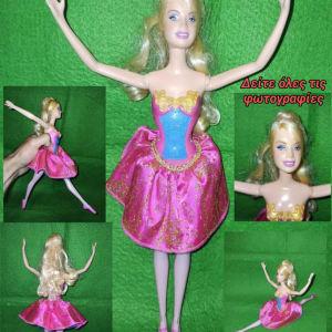 Barbie Mattel Ballerina Doll Figure, Φιγούρα Μπαλαρίνας, Κούκλα Αυθεντική