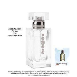 Άρωμα  Ανδρικό (ESSENS Νο007) Parfum 20% Αρωματικό Λάδι -Τύπου Hogo Boss-Boss Bottles (m00750)