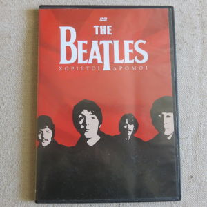 DVD The Beatles χωριστοι δρομοι