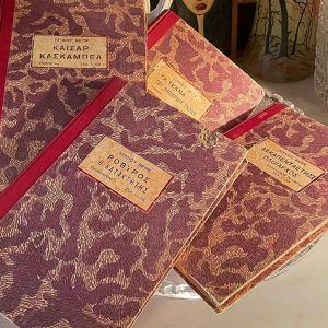 Βιβλία Αντίκες Ιούλιος Βερν 1934- 1935