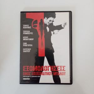 6 DVD Ταινίες Αστυνομικές Περιπέτειες