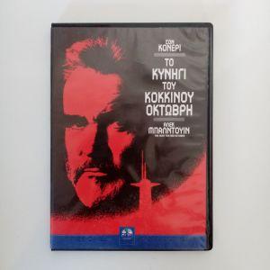 3 DVD Ιστορικές Ταινίες Δράσης