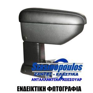 OPEL ZAFIRA III 2012+ ΤΕΜΠΕΛΗΣ ΑΥΤΟΚΙΝΗΤΟΥ CIK S1 ΜΕ ΒΑΣΗ