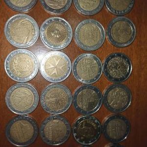 Σπάνια κέρματα των δυο ευρώ ελληνικά και ξένα