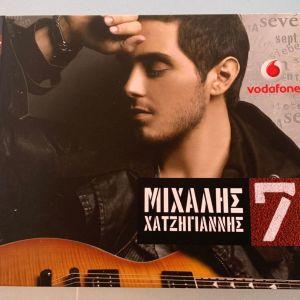 Μιχάλης Χατζηγιάννης - 7 cd