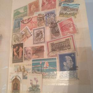 Γραμματόσημα παλια