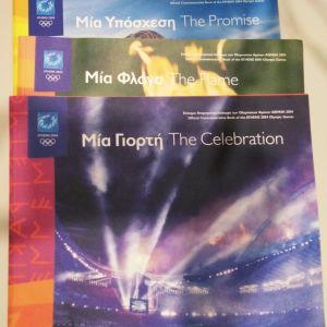 Επίσημα Αναμνηστικά Λευκώματα των Ολυμπιακών Αγώνων ΑΘΗΝΑ 2004