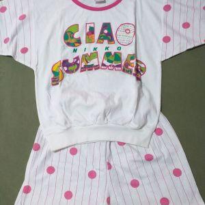 Πιτζάμες Νο 8 για κοριτσάκι