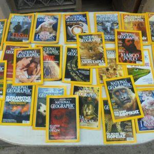 """Περιοδικά """"National Geographic""""."""