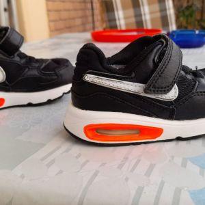 Παπούτσια παιδικά Nike Jordan