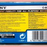 Κασέτες ήχου σφραγισμένες Sony EF 60