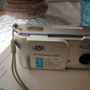 ψηφιακή φωτογραφική μηχανή και βίντεο, καινούρια.
