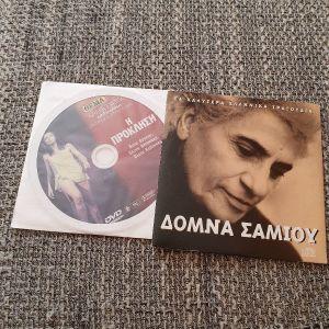 1 ταινια,1 μουσικο cd