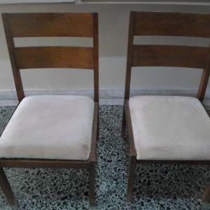 2 καρεκλες
