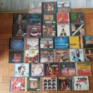 Διάφορα cd soundtracks