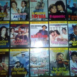 """ΧΡΥΣΑ DVD 80"""""""