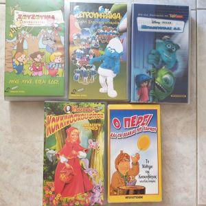 VHS βιντεοκασέτες