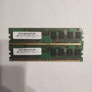 Πωλούνται μνήμες MICRON 2GB (1x2GB) DDR2