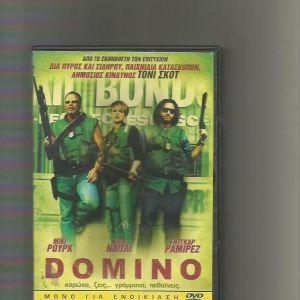 DOMINO-CLOSER