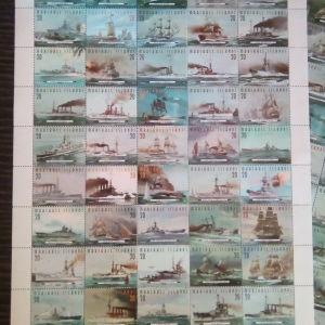 """Φυλλο 50 Γραμματοσήμων """"FIGHTING SHIPS OF THE 50 STATES"""""""