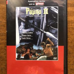 DVD διάφορες ταινίες