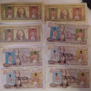 Ολυμπιακός Συλλεκτικά Χαρτονομίσματα (1970ς)